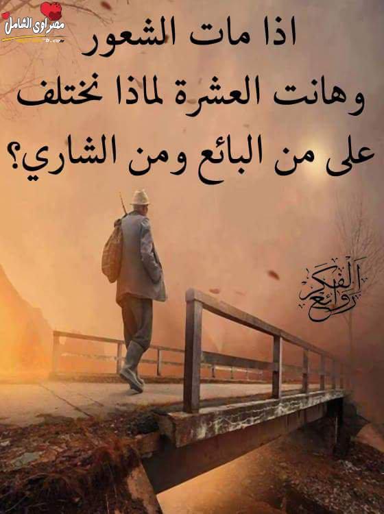 بالصور كلمات حزينة ومؤلمة عن الحياة , كيف نواجه صعوبات الحياه 577 1