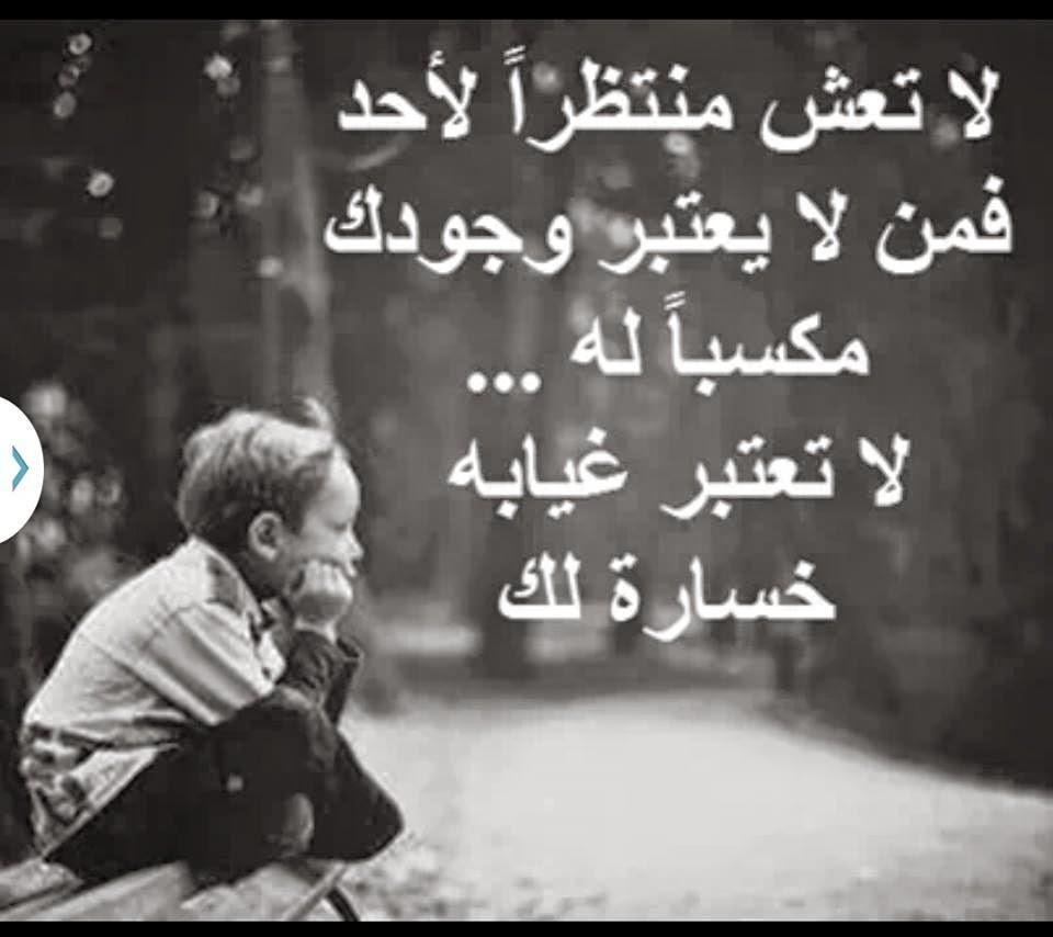 بالصور كلمات حزينة ومؤلمة عن الحياة , كيف نواجه صعوبات الحياه 577 6