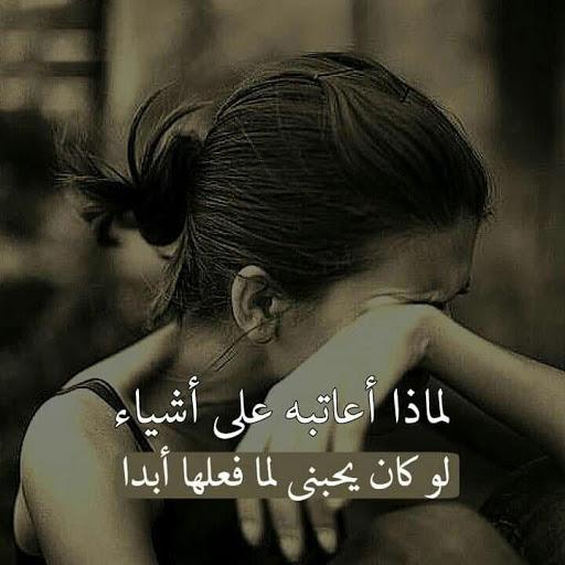 بالصور كلمات حزينة ومؤلمة عن الحياة , كيف نواجه صعوبات الحياه 577
