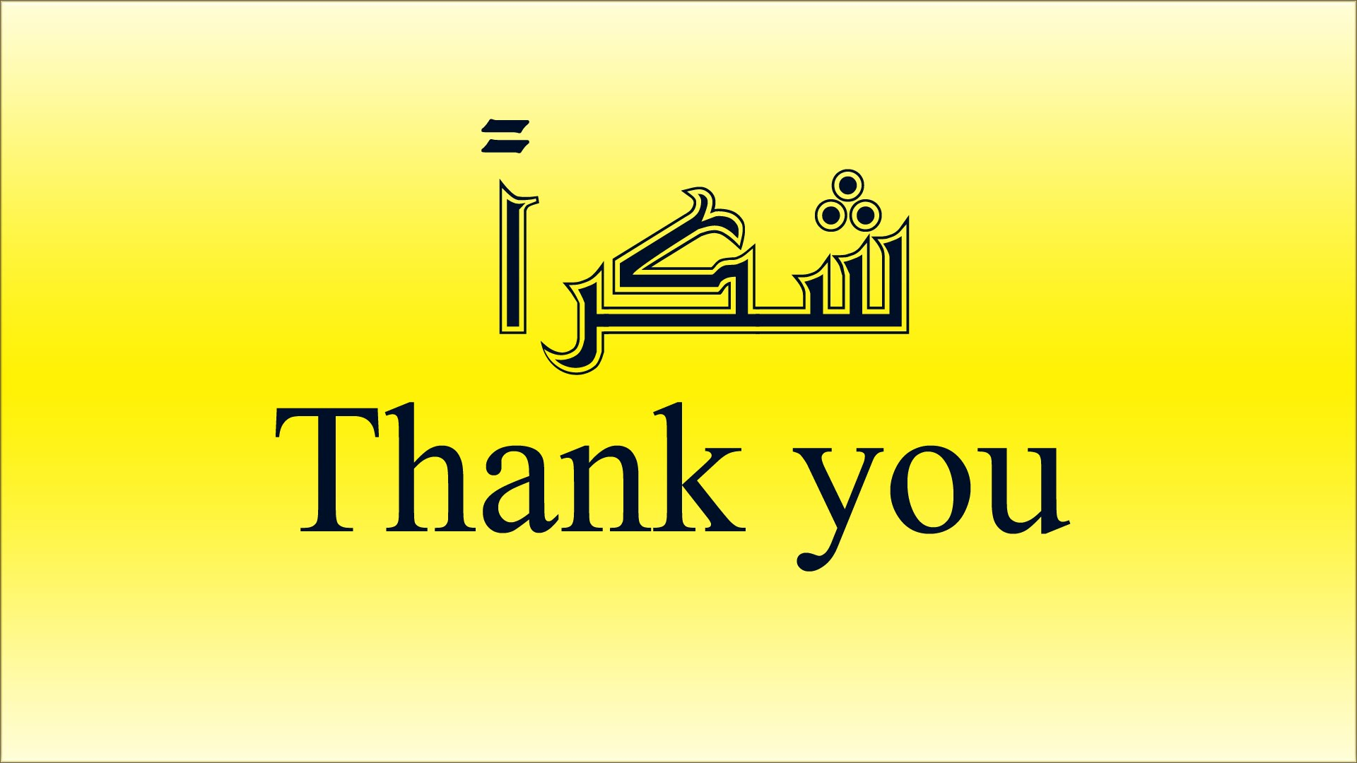 بالصور صور شكر وتقدير , طرق تستحوذ اعجاب الكثير في الشكر 603 3
