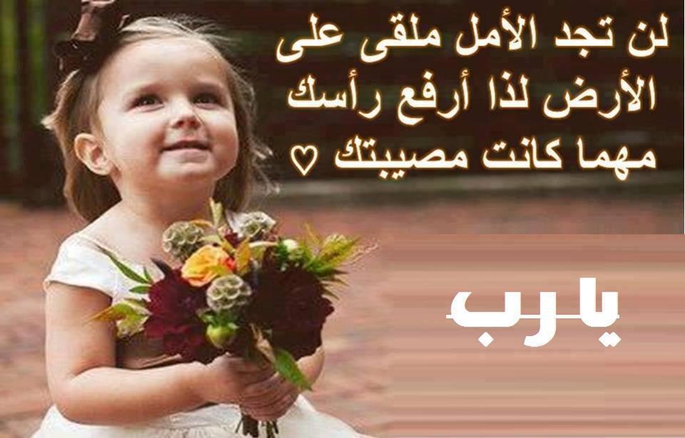بالصور صباح الخير صور اطفال , صورة طفل لصباح مشرق 11237 4