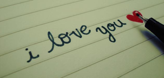 صور كلام حب قوي , اشد مشاعر الحب في كلمات