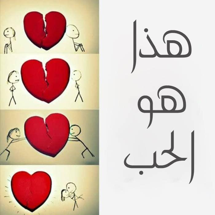 بالصور كلام حب قوي , اشد مشاعر الحب في كلمات 5190 7