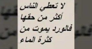 صورة كلمات حزينه , لا تجعلوا للحزن جدار داخل قلوبكم