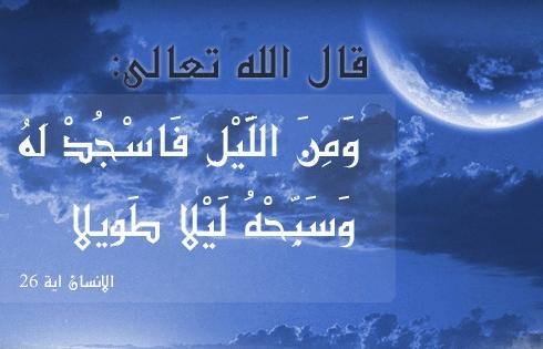 صور صلاة التهجد في رمضان , ما اجمل الصلاه في رمضان