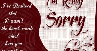 صور رسالة اعتذار بالانجليزي , مسجات اسف وندم باللغة الانجليزية