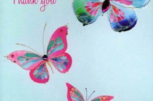 صورة بطاقات شكر وتقدير , مفتاح القلوب الشكر