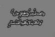 صورة قصة قصيرة عن الصدق , التاجر و احمد الامين