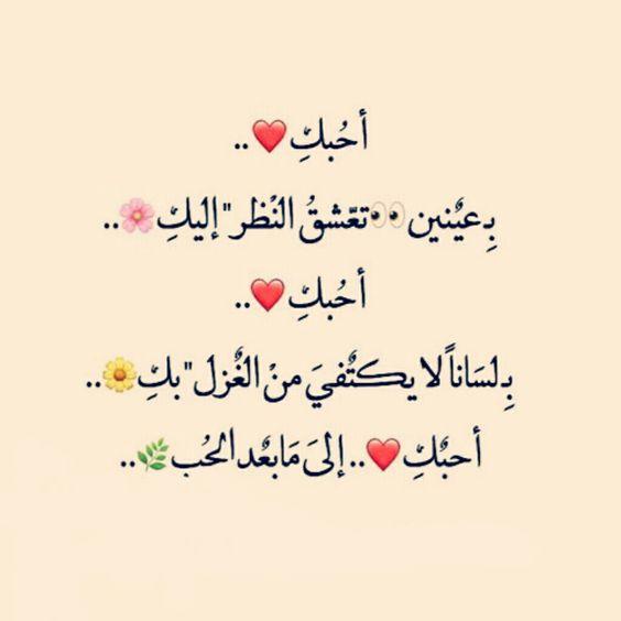 صورة اشعار حب وشوق , ابداع الشعر في وصف الحب