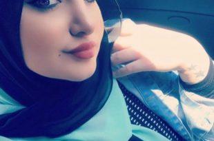 صورة صور فتيات محجبات , حجابك وتدينك هما سر جاذبيتك