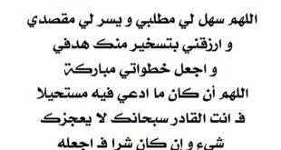 صورة دعاء التوبة , يارب اغفر لي ذنبي