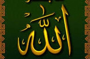 صورة مسجات اسلامية , رسائل دينية لاصدقاء