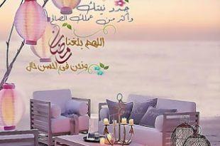 صورة صور رمضان جديده , مرحب شهر الصوم