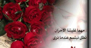 صورة حكم عن الورد , كلام جميل عن الورد