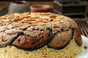 صورة طبخات رمضان , وصفة سهلة في رمضان