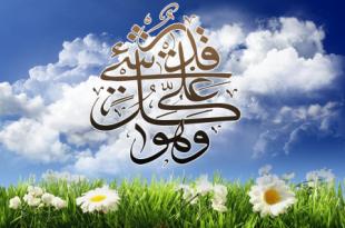 صورة صور خلفيات اسلامية , صور دينية للفيس بوك