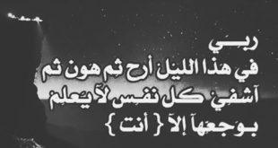 صورة خلفيات دعاء , ادعية مستجابة ان شاء الله