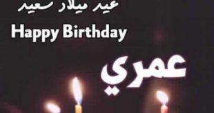 صورة كلمات لعيد ميلاد حبيبي فيس بوك , كل سنة وانت اغلي ما املك