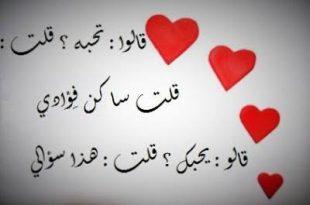 صورة اجمل العبارات في الحب , حبك غير حالي