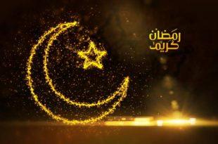 صورة معلومات عن شهر رمضان , رمضان شهر البركة