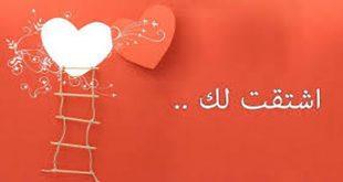 صورة اجمل مسجات الحب , كلام حب من الاخر