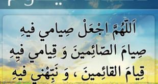 صورة دعاء الصائم , يارب تقبل صايمنا