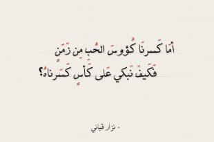 صورة اجمل ماقيل عن الفراق , بخاف من كلمة فراق