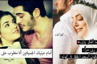 صورة صور حب ورومانسية , حبيبي غير كل الناس