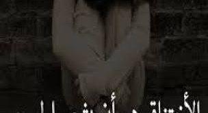 صورة صور حزينه معبره , الحزن اللي بيوجع القلب