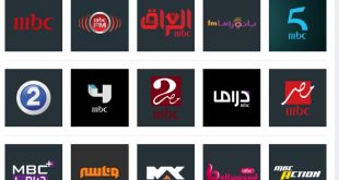 صورة تردد mbc على عربسات , هات قناة mbc علي تليفزيونك حالا