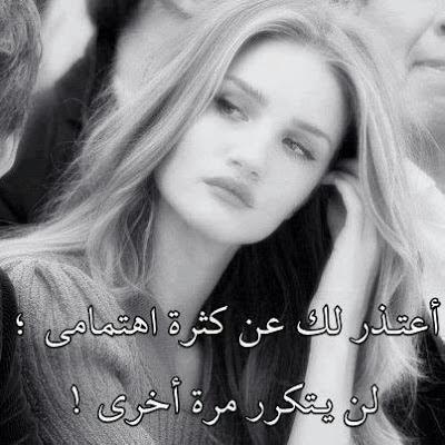 صورة صور عن الحب حزينه , جرح الحب الصعب