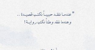 صورة اقوال احلام مستغانمي , حكم من اروع كاتبة