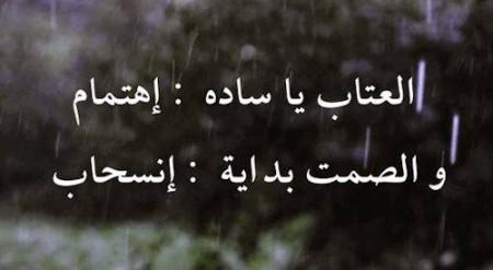 صورة كلمات في الفراق والوداع , هتوحشني اوي ياحبيبي