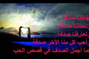 صورة كلمات جميلة عن الحب , اجمل ماقيل في الحب