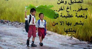 صورة كلام جميل لصديق , كلمات شكر للاصدقاء