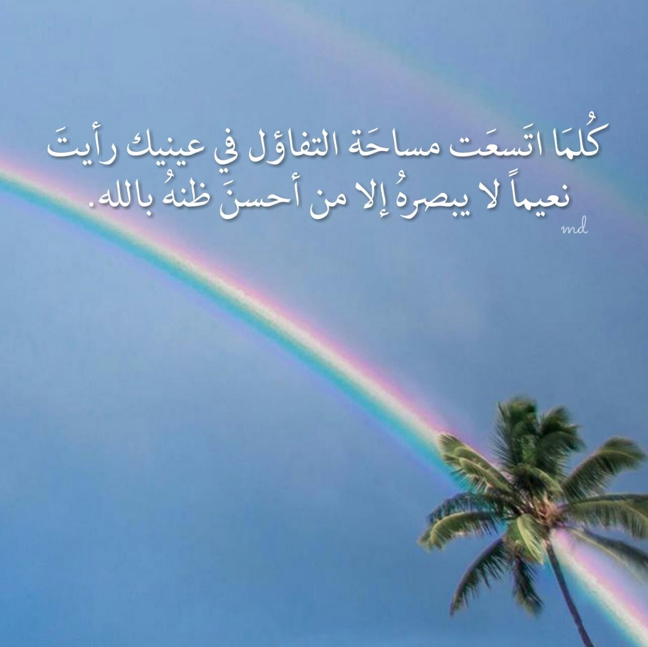 صورة عبارات عن الامل , الأمل هو سر السعادة