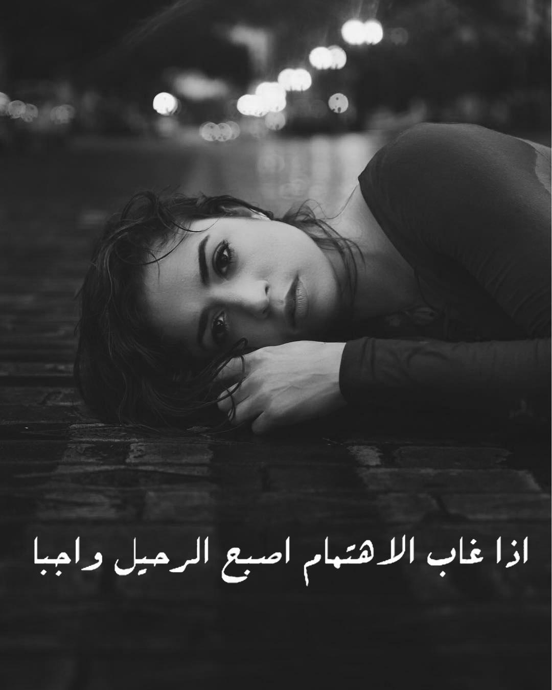 صورة كلام وجع من الدنيا , اتحداك لا تبكي بعد قراءة هذه الرسائل