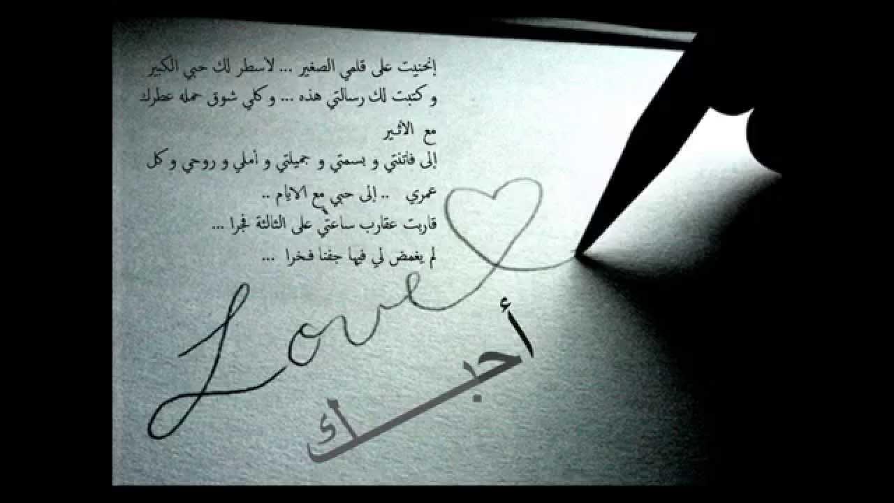 صورة رساله مفاجأه للحبيبه , احلى رسائل رومانسية 10423 5