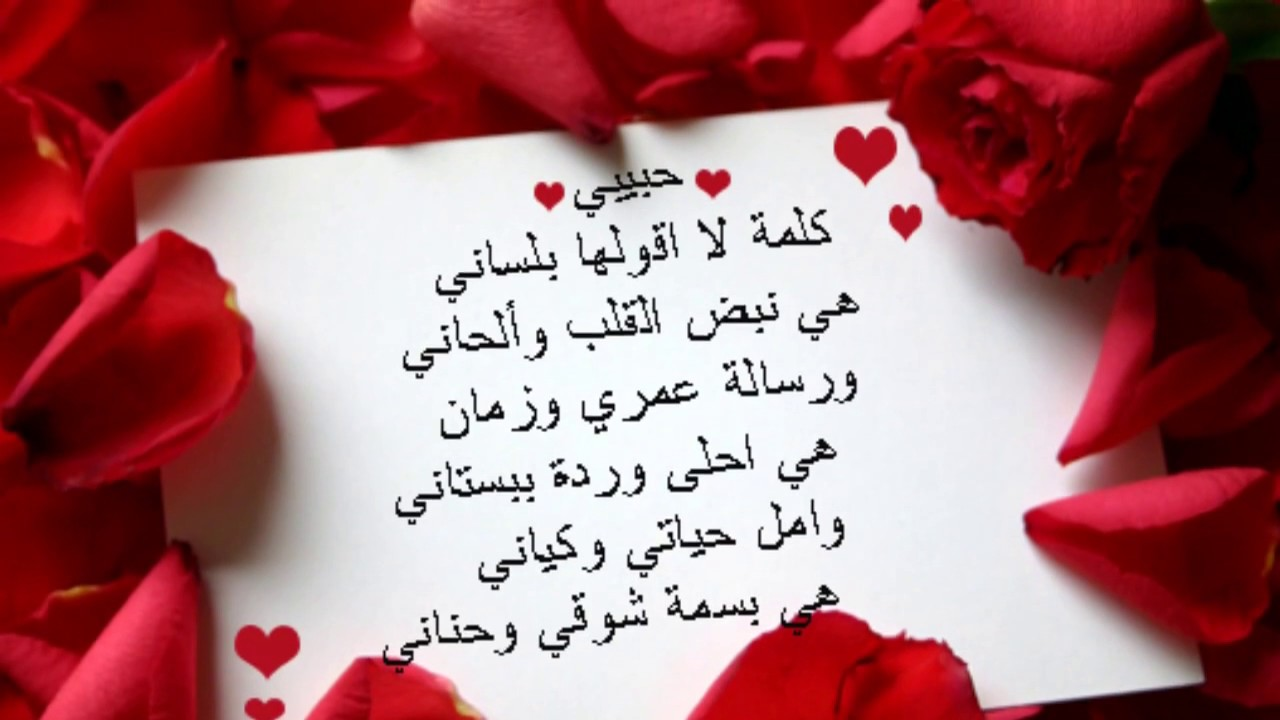 صورة رساله مفاجأه للحبيبه , احلى رسائل رومانسية 10423 6
