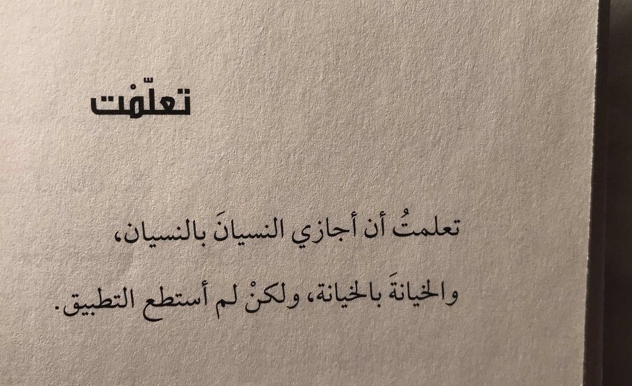 رواية كاملة اماراتية